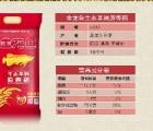 厂家直销特惠金龙鱼原香稻,寿光原香稻代理