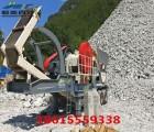 湖南洞渣破碎机 铁矿废石破碎机 移动式破碎站 尾矿废石再利用