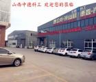 新疆博尔塔拉的混凝土路面分裂机哪里有卖