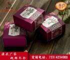 青岛厂家定制月饼包装盒 各种通用烘焙小吃包装礼品盒