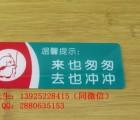河北广告标牌打印机