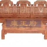 雍王府红木 象头/如意沙发 缅甸花梨/非洲花梨