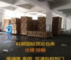 广州到泰国货运,直达陆运到泰国,快速到门服务