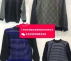 北京库存男装女装针织毛衣尾货批发地摊甩卖特价便宜男装女装卫衣
