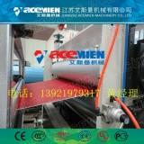树脂瓦机器供应厂家