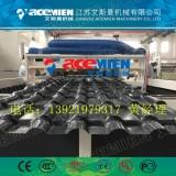 塑钢瓦设备厂家