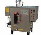宇益 36千瓦电热蒸汽发生器 酿酒厂和茶叶加工蒸汽炉
