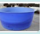 黄冈1.5吨川腊肉封存塑料桶 塑料桶厂家直销价格优惠
