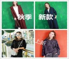 秋冬季新款女外套批发 韩国女装供应北京大红门服装批发市场