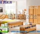 贵州遵义pu漆施工注意事项|环保pu漆加盟|净味pu漆代理