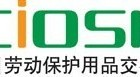 第96届中国劳动保护用品交易会(2018上海劳保展)