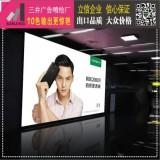 中山UV天花软膜灯箱喷绘制作厂家樱桃广告公司高品质保障