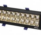 珠宝柜台led灯-led柜台照明