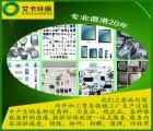 办公设备 文件 档案 退港 香港回收 退运香港 销毁处理厂家