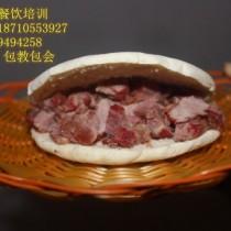 腊牛肉夹馍打饼炖肉学习牛羊肉泡馍技术培训售后服务有保障图片