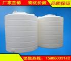 塑料水塔食品级5吨塑料储罐PE水箱塑料储水箱 10吨塑料圆桶