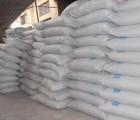 供西宁混凝土添加剂和青海混凝土外加剂供应商