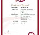 插头插座SAA认证,插头插座做SAA的检测标准AS/NZS