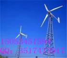 湖北供应 FD-30KW风力发电机 持久耐用 一键操作