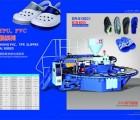 PVC吹气拖鞋机 PVC拖鞋成型机 PVC圆盘注塑机