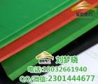 优质常规5mm绝缘胶垫  绝缘橡胶板 厂家现货供应