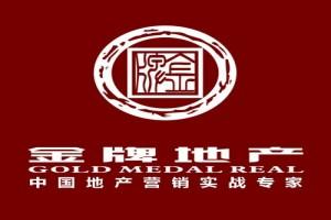 深圳地产顾问咨询公司17年房地产营销策划销售招商代理商