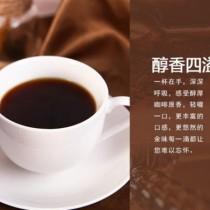 上海咖啡进口报关报检流程手续/资料图片
