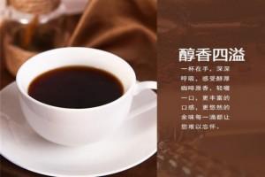 上海速溶咖啡进口代理报关公司