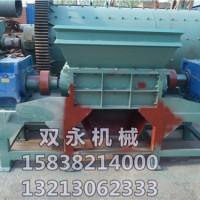 青海新型金属桶撕碎机厂家可定制