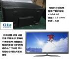 东莞奇励吸塑制品65寸75寸电视机后盖背板厚片吸塑加工批发