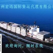 广州散货海运泰国包清关到门专线泰国海运图片