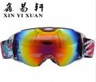 滑雪眼镜 防雾双层 滑雪镜 护目 滑雪风镜 大框球面 成人滑