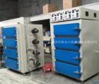 新远大双门工业电镀除氢环保烤箱烤炉电炉订做工厂