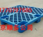 塑料托盘,塑料垫仓板全新料塑料托盘塑料托盘