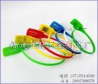 一次性塑料物流货柜封条抽紧式铅封带齿集装箱封条锁标牌封签扎带