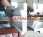 直销供应数控折弯机模具 上海折弯机模具生产厂家