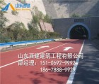 铜川市透水混凝土/印台区透水沥青路面技术规程