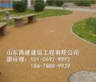青浦区透水地坪封闭剂/朱家角镇透水沥青路面设计
