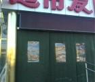 北京帆布棉门帘厂家防寒棉门帘保暖棉门帘 冬季专用棉门帘