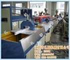 PVC阴阳角线生产设备价格多少|PVC阴阳角线|江阴礼联机械