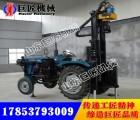 CJC200型拖拉机车载气动打井机 气动钻井机械设备厂直供