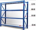 武汉四层组装式货架 安徽中型300kg货架 山东仓库托盘货架