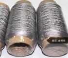 【盛芯】供应耐高温金属缝纫线 不锈钢导电丝发热丝