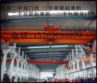 现货出售旧龙门起重机10吨16吨20吨跨度25米28米