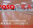 跳舞的塑胶地板,舞蹈地板胶,舞蹈教室里地面材料