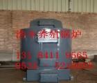 花卉加温锅炉厂,大棚花卉加温锅炉散热器取暖
