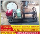 厂家销售锥形收线机 柴油卷扬机 导线收线机 特价销售