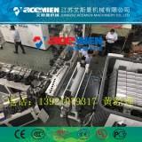 合成树脂瓦机器 塑料瓦设备 塑料琉璃瓦生产线