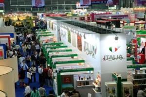 2018第四届上海国际餐饮连锁加盟与特许经营展览会