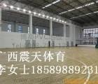 宾阳运动pvc地胶专业施工团队,运动pvc地胶材料的优惠厂家